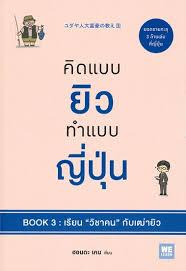แนะนำหนังสือที่น่าสนใจประจำเดือนกันยายน 2562