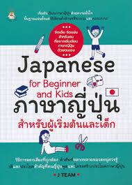 แนะนำหนังสือใหม่ที่น่าสนใจประจำเดือนมกราคม 2563  ครั้งที่ 1