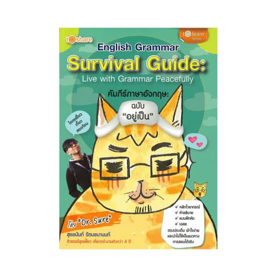 แนะนำหนังสือใหม่ที่น่าสนใจประจำเดือนกุมภาพันธ์ 2564  ครั้งที่ 2