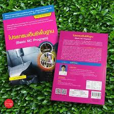แนะนำหนังสือใหม่ที่น่าสนใจประจำเดือนตุลาคม 2564 ครั้งที่ 1