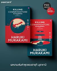 แนะนำหนังสือใหม่ที่น่าสนใจประจำเดือนตุลาคม 2564 ครั้งที่ 3