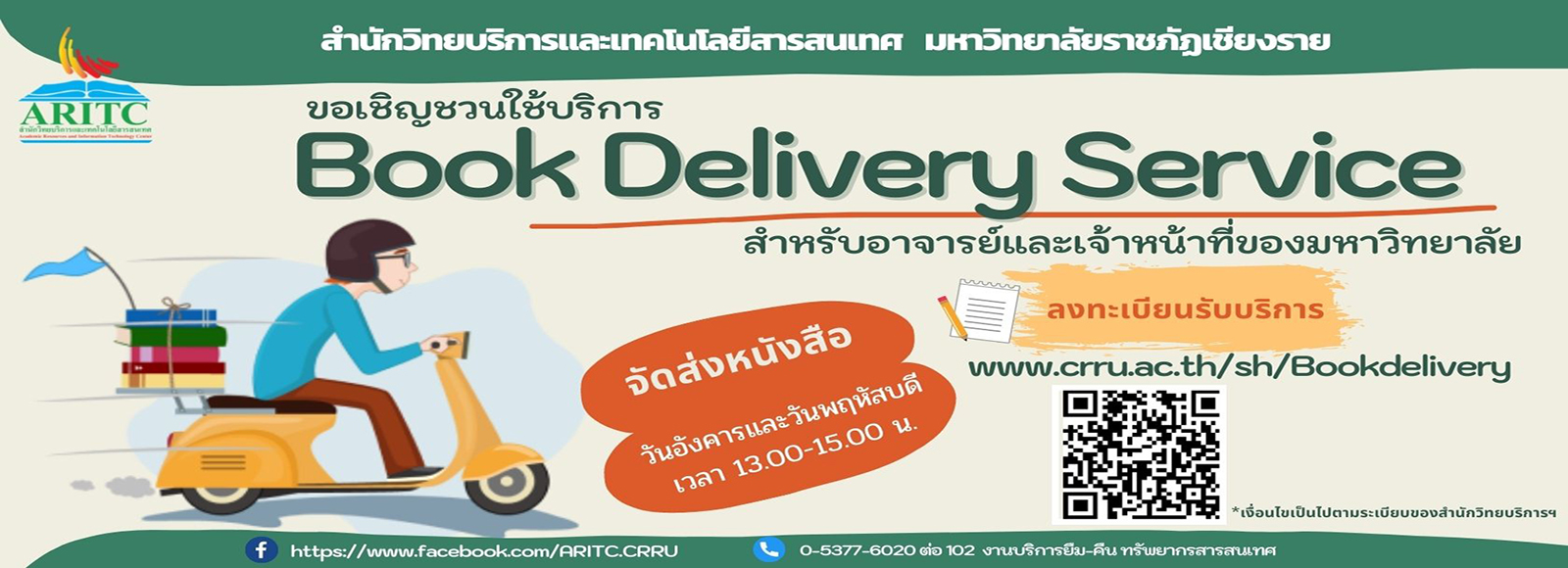 bookdelivery