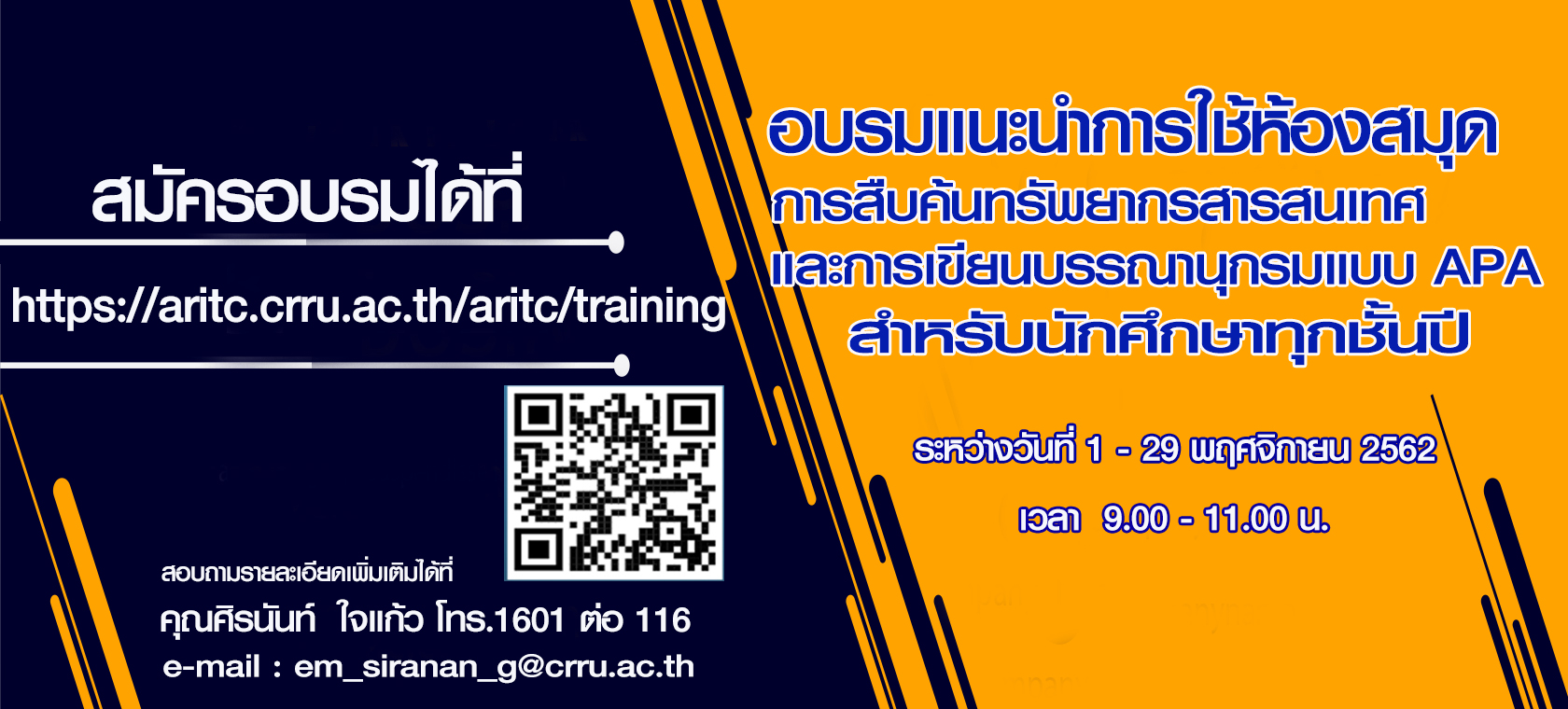 training2-62